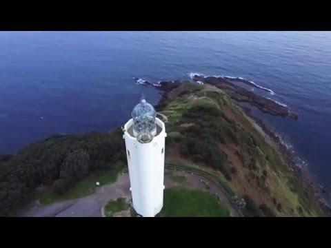Costa de Bizkaia a vista de drone - DJI Phantom 3 standard vista aerea