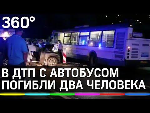 Жуткая авария на севере Москвы: два человека погибло и несколько пострадали