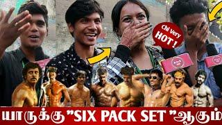 """யாருக்கு """" Six Pack """" Set ஆகும்   Ajith , Vijay , Suriya , Arun Vijay , Atharva , Bharat , Vikarm..."""