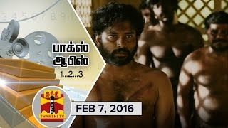 Thanthi TV Box Office : This Week's Top 5 Films, Reviews and Exclusive Interviews 07-02-2016