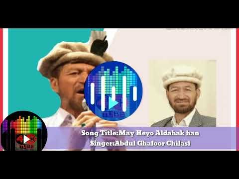 Download May Heyo al da hak shina song by ghafoor chilasi