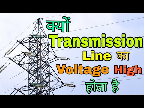 Why Electrical Transmission line Voltage is Very High (In Hindi)