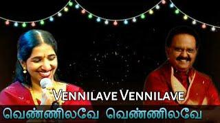 வெண்ணிலவே வெண்ணிலவே ~ Vennilave Vennilave    Kalamellam Kadhal Vazhga
