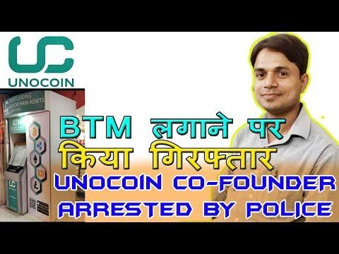 BREAKING NEWS: POLICE ARREST UNOCOIN CO-FOUNDER | UNOCOIN ATM SEIZED, CLAIM OPERATING BTM IS ILLEGAL