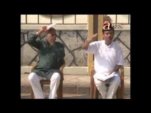 Hami Janata - Ajay Duwedi /Bijay Sarabagi - Birgunj