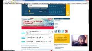 Первая закупка товара в Турции Покупка авиабилета в Стамбул бронирование отеля Мысля от Эдгара(, 2014-06-28T12:48:18.000Z)