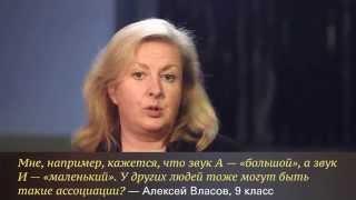 Русский язык. 9 класс. Средства выразительности