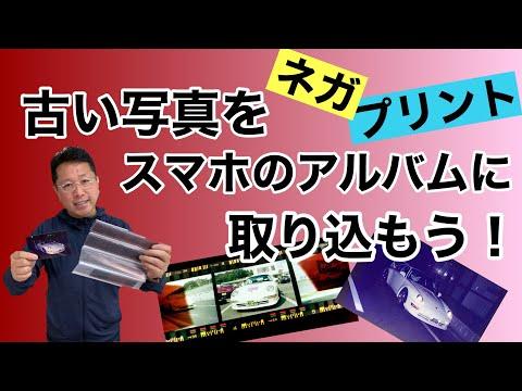 零和游戏 SNH48 祁静 王晓佳 20191212 from YouTube · Duration:  4 minutes 25 seconds