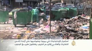 فيديو.. احتجاجات فى لبنان بسبب النفايات