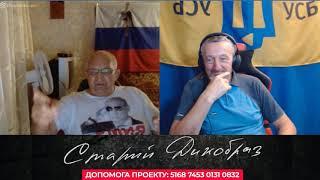 Типичные представители Российской Федерации.