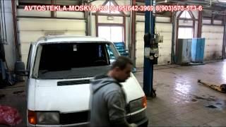 Замена лобового стекла Фольксваген Транспортер (VW Transporter) T4 за 30 минут