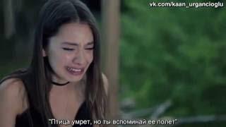 Kara Sevda / Черная любовь 34 эпизод 3 фрагмент (анонс) рус.суб