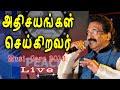 Jollee Abraham _ Athisayangal Seigiravar _ Musi-Care 2016 live concert [official]