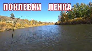 Рыбалка в октябре Рыбалка на спиннинг Ловля ленка на реке Ингода Рыбалка 2019