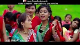 Tyo Maitighar Ko Yaadle Sataayo TEEJ SONG (Promo1) |Bindabasini Music_Ganga Gharti Magar