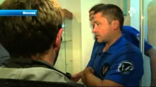 видео Аптека на дом в Москве