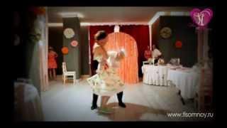 Свадебный танец свинг!!Молодожены отожгли!Супер