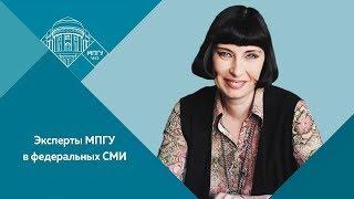Профессор МПГУ Г.В.Талина на радио Спутник в программе ''Тема дня. Фаворитизм: Матильда Кшесинская''