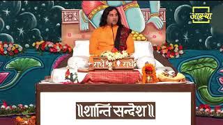प्रसंग ।। मां का कर्ज कैसे चुकाओगे ।। Pujya Devkinandan Thakur Ji
