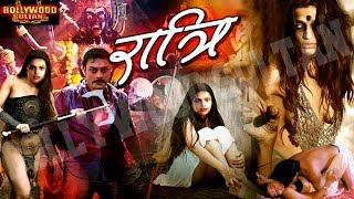 (2019) Upload Hindi Horror Movie | Superhit Hindi Movie | कमज़ोर दिल वाले न देखें | Bollywood Sultan