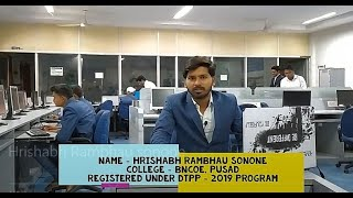 Hrishabh Sonone's Live Review of DTPP program...