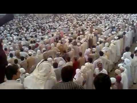 Janaza of  Peer Afzal hussan shah  jamati Ali Pur syda Sharif Narowal