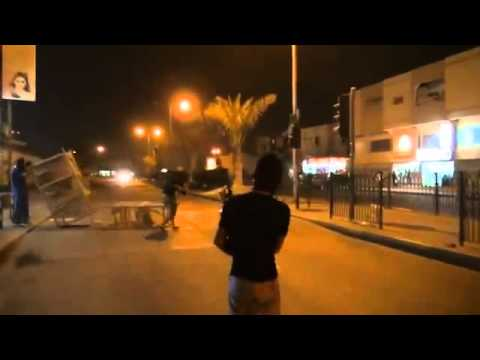 New A Documentary Film Of What Happened in Bahrain OF Protesters terrorist