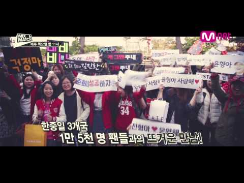 mnet-[mix-&-match]-ep.07-예고