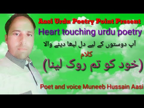 2 Line Sad Urdu Poetry | 2 Line Heart Touching Sad Poetry | Sad Ghazal | Sad Poems |