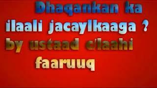 Qodobadaan Ka Ilaali Jacaylkaaga--Sh Cabdullaahi Faaruuq