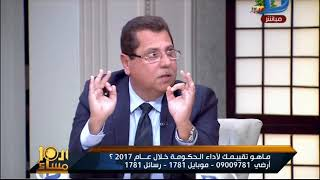 العاشرة مساء  محمد بدراوى: الحكومة اقترضت وزاد الدين لبناء الحجر ونسيوا المواطنين !