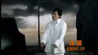 Jackie Chan Music Video - Believe In Yourself 2008