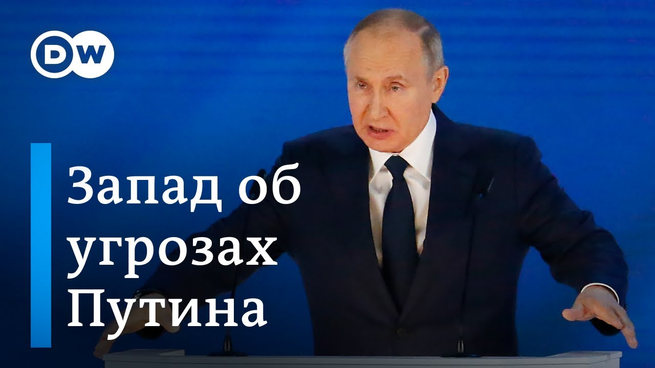 От Путина на Западе ожидали эскалации конфликта вокруг Украины: как оценили послание кремлинологи?