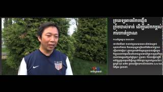 Khmer Hot News This Week 2014| International News 2014| Cambodia Hot News Today| The Daily Press