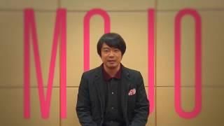 「MOJO」 2017年6月23日(金)~7月14日(金) 品川プリンスホテル クラ...