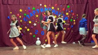 Танец под популярные песни 2018. Конкурс в колледже