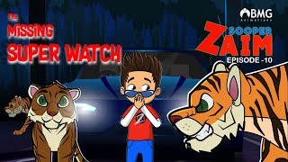 Sooper Zaim | Episode 10 | The Missing Super Watch | Malayalam Animation Series | BMG