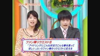 アイドリング!!! 10号 様リク!!!