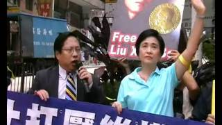 Hong Kong Rally in Support of Liu Xiaobo, October 11, 2010