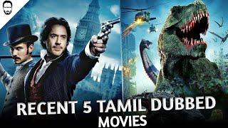 Recent 5 Tamil Dubbed Hollywood movies | Best Hollywood movies in Tamil | Playtamildub