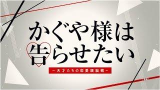 King & Prince平野紫耀×橋本環奈が「好きになった方が負けなんです!」...