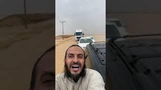 امطار وادي الحنو بالبديع الشمالي بمحافظة الافلاج 8-12-1442