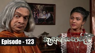 Kusumasana Devi | Episode 123 12th December 2018 Thumbnail
