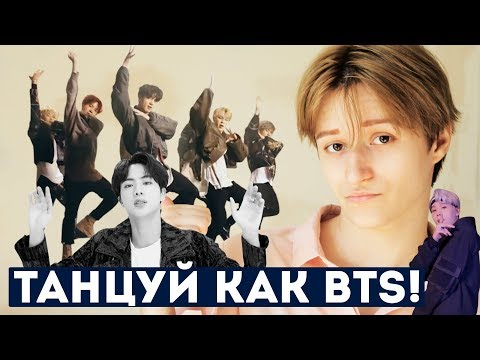 КАК и ГДЕ Я УЧУ K-POP ХОРЕОГРАФИИ | Dance Tutorial, Mirrored