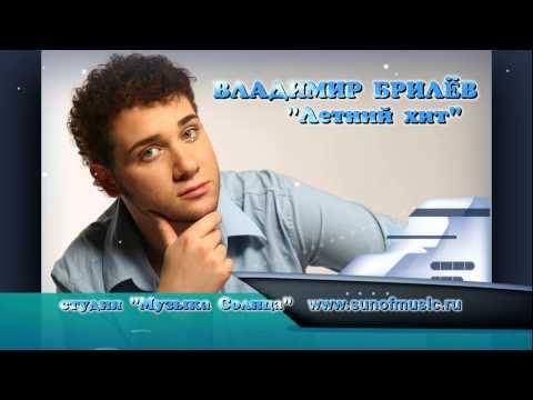 Песня Клава Кока - Май (DJ DMC Remix Edit) в mp3 320kbps