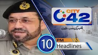 News Headlines | 10:00 PM | 13 Jun 2018 | City42