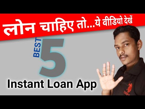 TOP 5 Best Personal Loan Apps In India || Inastant Personal Loan From Mobile