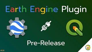 qGIS tutorial: Earth Engine plugin pre-releasee EN