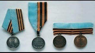 Медаль «В память русско турецкой войны 1877—1878»
