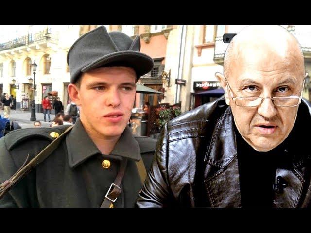 Кто дал бандеровцам вторую жизнь. Андрей Фурсов.